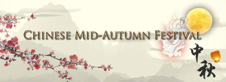 mid-autumn-banner