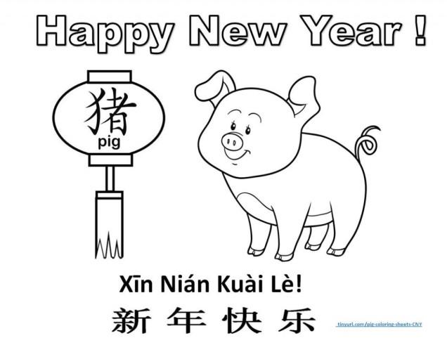 Chinese New Year Kids Crafts